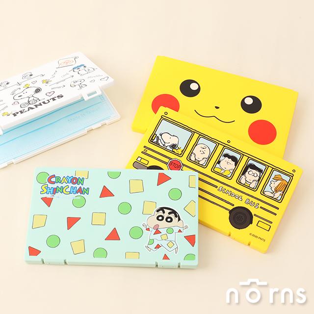 日貨攜帶式抗菌口罩收納盒- Norns 日本製 蠟筆小新 Snoopy 史努比 Pokemon皮卡丘