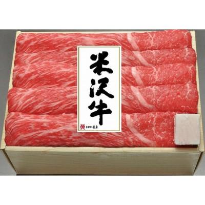 米沢牛すき焼用(A)【01-43049】