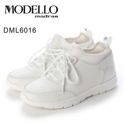 モデロ MODELLO マドラス レディース ストレッチ スニーカー ウォーキングシューズ DML6016 ホワイト