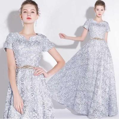 ポケット付き ロングドレス 30代 40代 50代 半袖 パーティードレス 二次会 お呼ばれ 司会 フォーマル イブニングドレス 5色