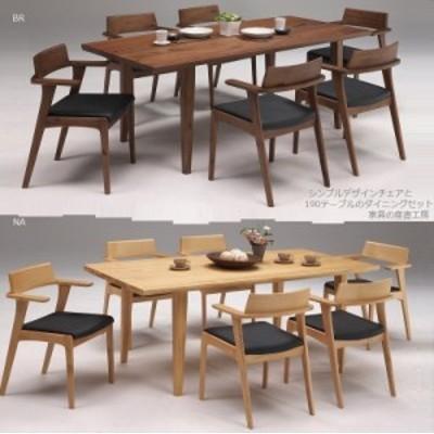 <PURA> <190テーブル+チェア6脚>プラ<正規ブランド品>190cm幅 ダイニング7点セット テーブル ウォルナット無垢2.2cm+アカシア無垢2