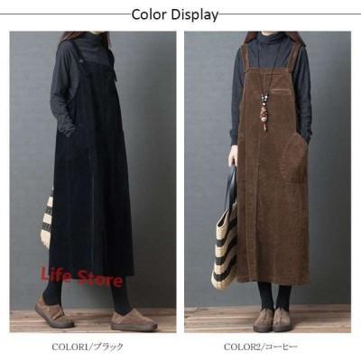 サロペット レディース オールインワン オーバーオール コーデュロイ 薄手 ジャンパースカート 大きいサイズ ゆったり 春新作