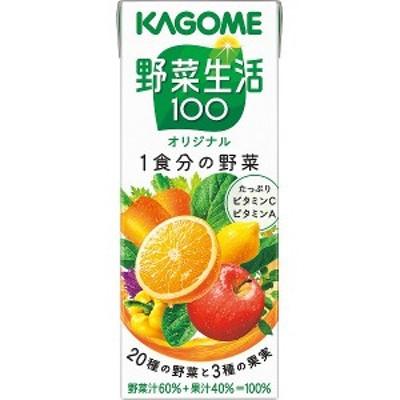 カゴメ 野菜生活100 オリジナル(24本) × 7917