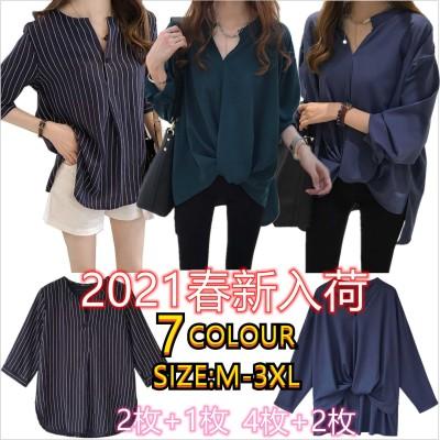 2021春新入荷 【2枚+1枚4枚+2枚】春夏の新しいファッションの大きいサイズのストライプのシャツの女の7分袖の上着のゆったりとしたシャツ