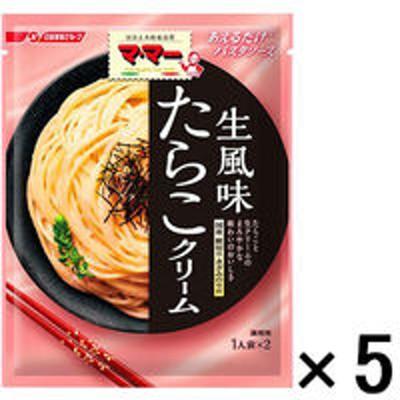 日清フーズ日清フーズ マ・マー あえるだけパスタソース たらこクリーム 生風味 〈1人前(25g)×2袋入り〉 ×5個