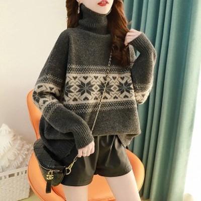ニットセーター レディース 秋冬 40代 長袖 トップス タートルネック セーター カットソー ニットウェア 大きいサイズ 暖かい おしゃれ