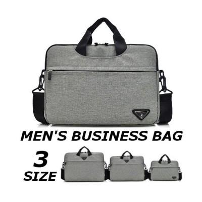 ビジネスバッグ メンズ ブリーフケース 手提げ 斜めがけ ショルダー 黒 40代 50代 通勤 バッグ カバン おしゃれ 大容量 17ama356w