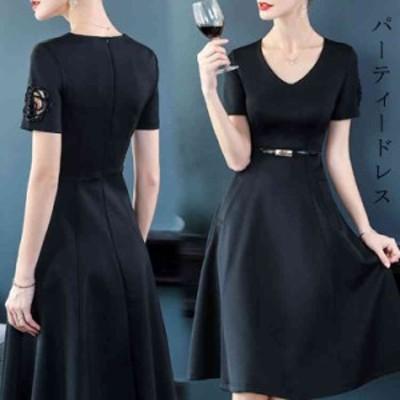 パーティードレス 結婚式 ドレス 袖あり ブラックドレス 黒 ワンピース 大人 フォーマル ワンピース 二次会 パーティドレス