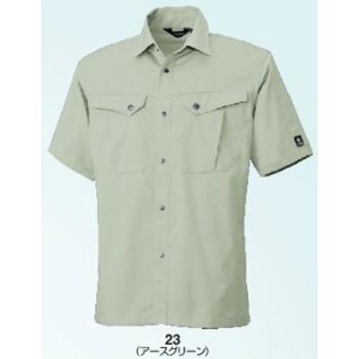 6676 春夏用半袖シャツ (ビッグボーン・bigborn) 作業服・作業着メーカーカタログより55%OFF+社名刺繍無料S~5