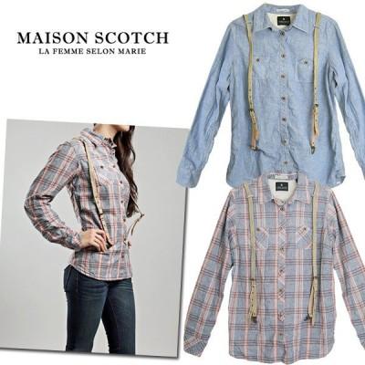 Maison Scotch メイソンスコッチ デニム チェックシャツ 長袖 レディース インポート 送料無料 PUFFY PEZ シャツ リネン 麻