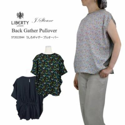 【NEW】LIBERTY × J.Sloane リバティ × ジェイ スローアン Back Gather Pullover フうしろギャザー プルオーバー カットソー Tシャツ
