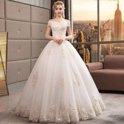 ウエディングドレス 結婚式 披露宴 花嫁 ブライダル オフショルダー ホワイト レース チュール プリンセス きれい 上品 エレガント