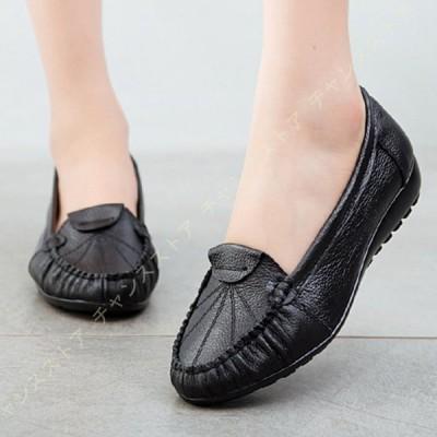 スリッポン 厚底スニーカー レディース スニーカー 黒 幅広 ブラック 厚底 スリッポン 靴 厚底スリッポン 大きいサイズ 3E 立ち仕事 疲れない 靴 妊娠