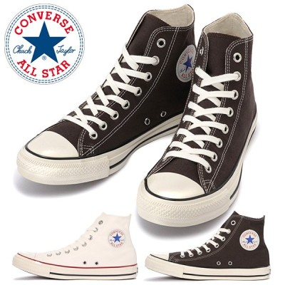 コンバース スニーカー CONVERSE ALL STAR  オールスター US カラーズ HI メンズ レディース シューズ 靴 キャンバス COLORS