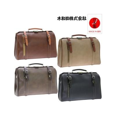 Kiwada パトリックダレスビジネスリュック 本革付属 鞄の聖地兵庫県豊岡市製 日本製