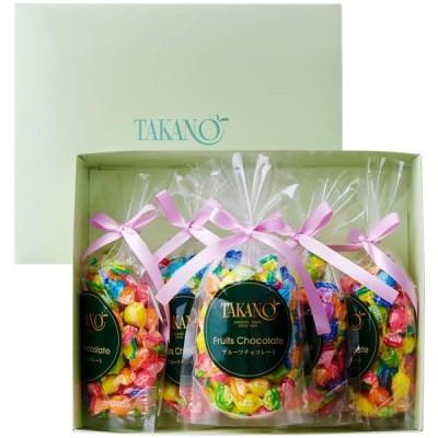 新宿高野 フルーツチョコレート5入EA (プレゼント袋付) インターネット限定 贈り物 [クリスマス/バレンタイン/内祝い] 7種類のフルーツ 5袋入