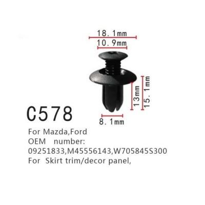 AL W705845S300 適用: マツダ フォード/FORD スカート トリム バックル インテリア パネル ポジショナー 09251833 M45556143 20ピース AL-MM-0769