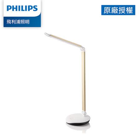 Philips 飛利浦 酷恒 72007 LED護眼檯燈-香檳金 (PD017)