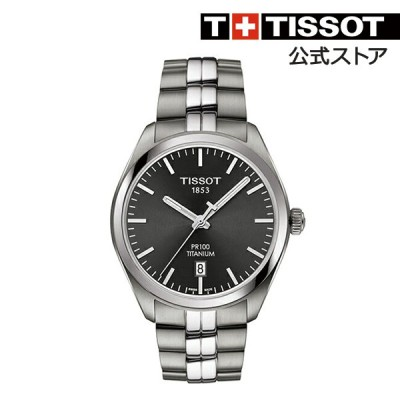 【ティソ 公式】 メンズ 腕時計 TISSOT ピーアール100  クオーツ T1014104406100 アンスラサイト文字盤