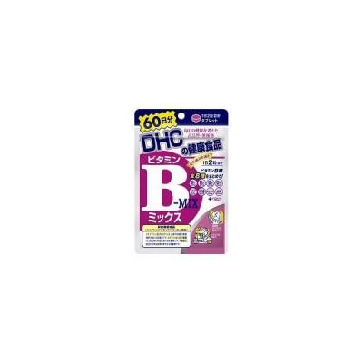 【DHC】 ビタミンBミックス 60日分 (120粒)  ※お取り寄せ商品【KM】