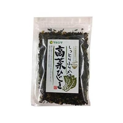 マルシマ しっとりふりかけ 高菜ひじき 40g