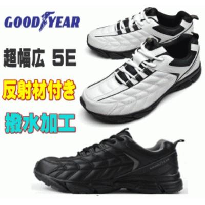 超幅広 軽量 防水 ローカット メンズ スニーカー 運動靴 グッドイヤー GY-8082 送料無料 カジュアル ウォーキングシューズ ブラック ホワ
