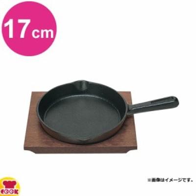 中部 トキワ ステーキ皿(木台タイプ) 柄付(小) 17cm 315(代引不可)