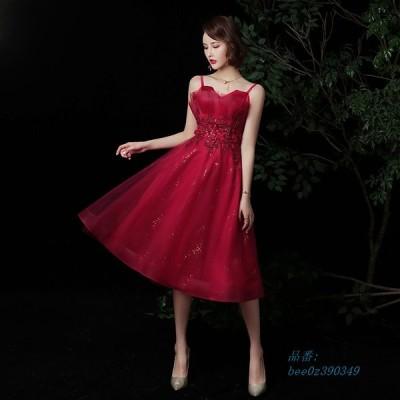 ドレス 結婚式 お呼ばれ ミディアム 花嫁 ウエディングドレス カクテルドレス 編み上げタイプ 二次会 パーティードレス 披露宴 赤 オシャレ ミニドレス