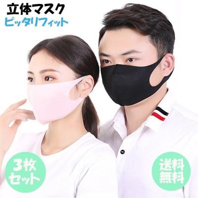 洗える マスク 大人用 洗える ポリウレタン 3枚セット 個包装 呼吸が楽 熱中症予防 吸水速乾 水洗い フィルター 立体 密着 耳が痛くならない 伸縮性 防塵