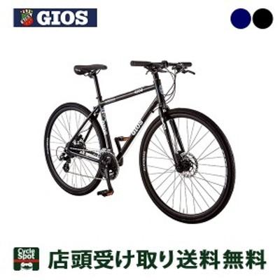 ジオス クロスバイク スポーツ自転車 2020年モデル ミストラル ディスク ハイドロリック ALEX GIOS 油圧ディスクブレーキ 24段変速