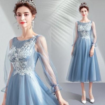 ブルー 結婚式ドレス ミモレ丈 透かし袖 成人式ドレス 二次会 お呼ばれ 20代 パーティードレス Aライン 体型カバー 編み上げ 高級感