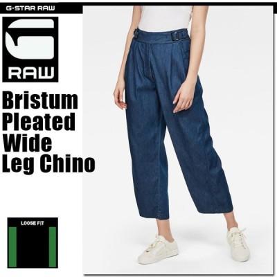 G-STAR RAW (ジースターロゥ) Bristum Pleated Wide Leg Chino (ブリストゥアプリーツワイドレッグチーノ) ルーズフィット チノパン