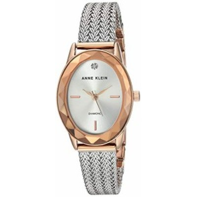 Anne Klein Womens Genuine Diamond Dial Rose Gold-Tone and Silver-Tone Mesh Bracelet Watch AK3499SVRT