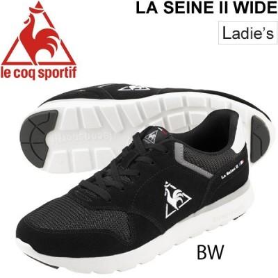 スニーカー レディース シューズ ルコック le coq sportif LA セーヌ 2 ワイド/女性用 3E相当 ローカット スポーティ/QL3PJC00BW