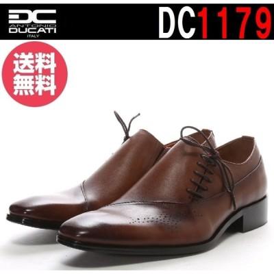 ANTONIO DUCATI DC1179 アントニオドゥカティ 本革 キップ革 サイド紐 メダリオン ビジネスシューズ 牛革 紳士靴 ダークブラウン