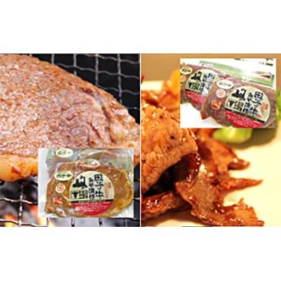 田子牛こだわりの味噌漬セット2種600g