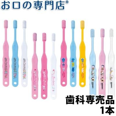 歯ブラシ キャラクター歯ブラシ Ci502 Ci503(乳児〜小学校低学年向)×1本