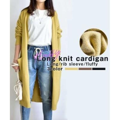 Long knit Cardigan 25011 ロングニットカーデイガン リングリブニット ニットカーデイガン 春ニット
