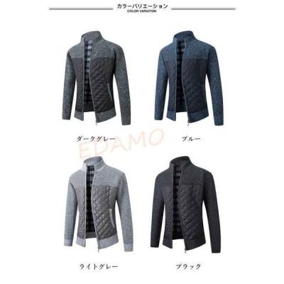 ニットジャケット メンズ ジャケット ライダース 立て襟 キルティングジャケット 厚手 中綿ジャケット 冬 ライダースジャケット タイトジャケット
