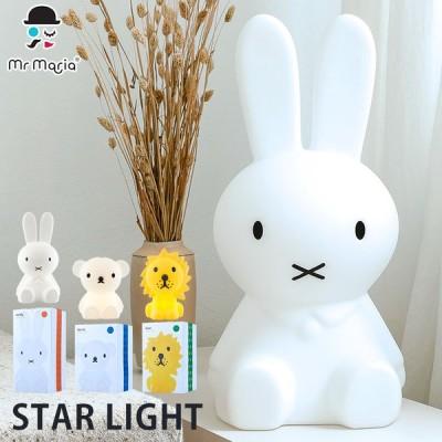 スターライト STAR LIGHT Mr.Maria 送料無料 ポイント5倍