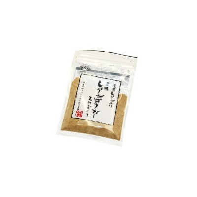 黒糖しょうがぱうだー 50g  沖縄お土産 お菓子
