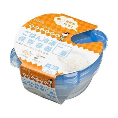 クレハ ごはん冷凍保存容器 一膳分 2個