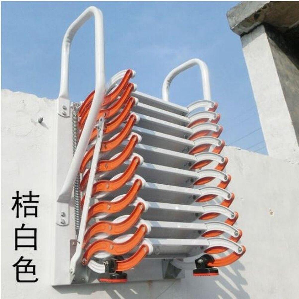 壁掛伸縮樓梯閣樓掛壁家用室內外隱形復式折疊升降樓梯鋼木扶手  YTL 雙12購物節