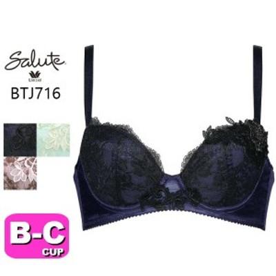 ワコール wacoal サルート salute BTJ716(16シリーズ)女優Bra 3/4カップブラジャー  BCカップ