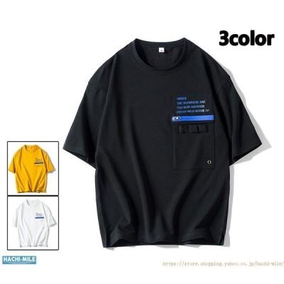 ティーシャツ 5分袖tシャツ メンズ 無地tシャツ シンプル 英文柄 おしゃれ クルーネック サマー 夏着 夏物 父の日