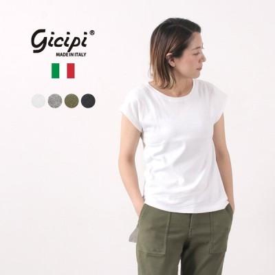 GICIPI(ジチピ) コットンフライス ドルマンスリーブ Tシャツ バックプリーツ / レディース / 半袖 / イタリア製 / 無地