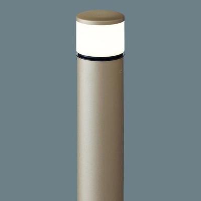【XLGE5042YZ】 パナソニック エクステリア ポールライト LEDエントランスライト 調光不可