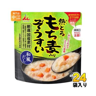 井村屋 もち麦入りぞうすい 和風だし 240g 24袋(6袋入×4 まとめ買い)