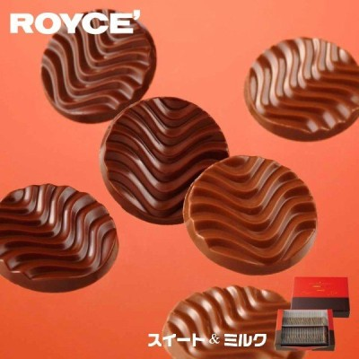 父の日 ロイズ ピュアチョコレート 選べる2個セット ROYCE' 北海道 お菓子 スイーツ チョコ クリスマス