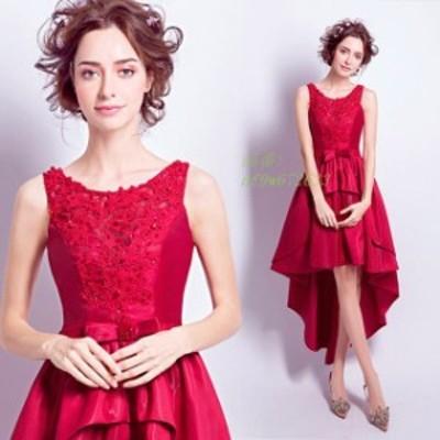 ノースリーブ パーティードレス Aライン 二次会ドレスお呼ばれ 20代 結婚式ドレス 膝丈ドレス 前短後長 30代 ドレス サテン 高級 赤